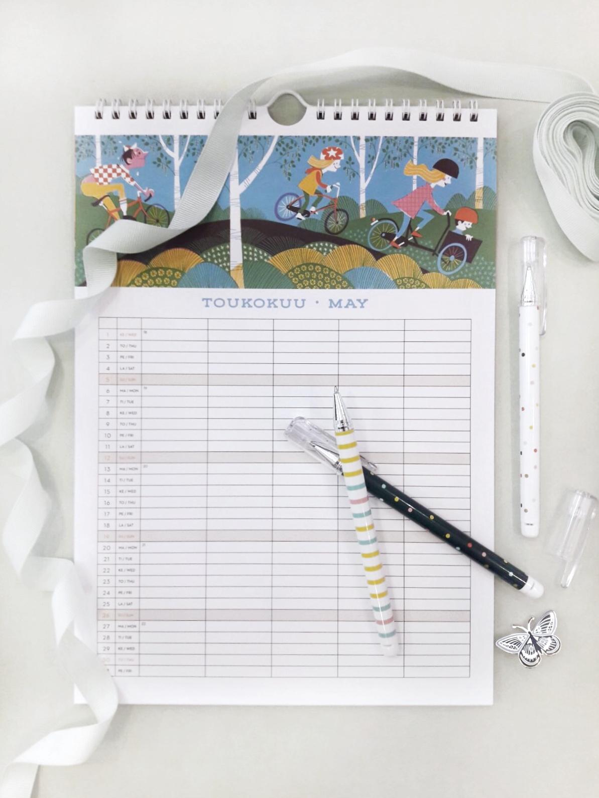 Kehvola Perhekalenteri 2019