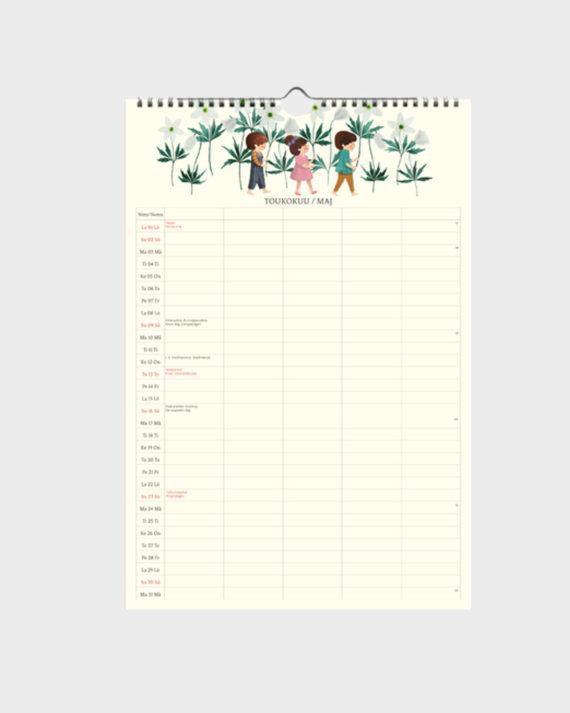 polka paper kalenteri 2021