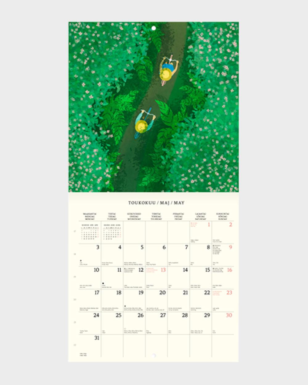 Polka Paper seinäkalenteri 2022 toukoku