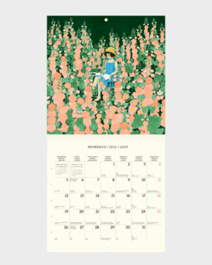 Polka Paper seinäkalenteri 2022 heinäkuu